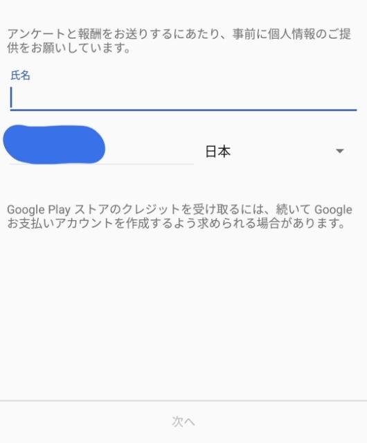 20181106004026422.jpg
