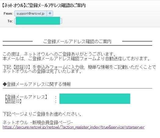 スターサーバーF3.jpg