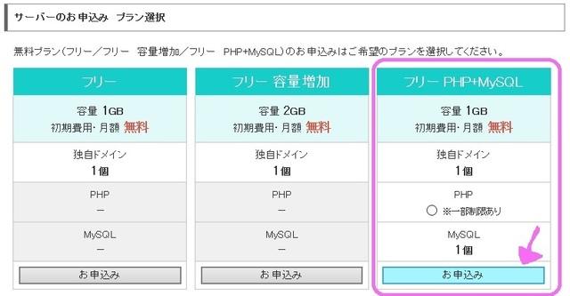 スターサーバーF9.jpg