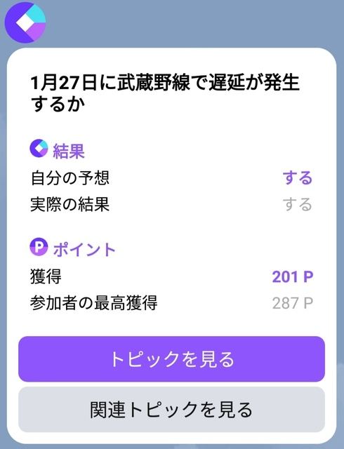 IMG_20190128_161634.jpg