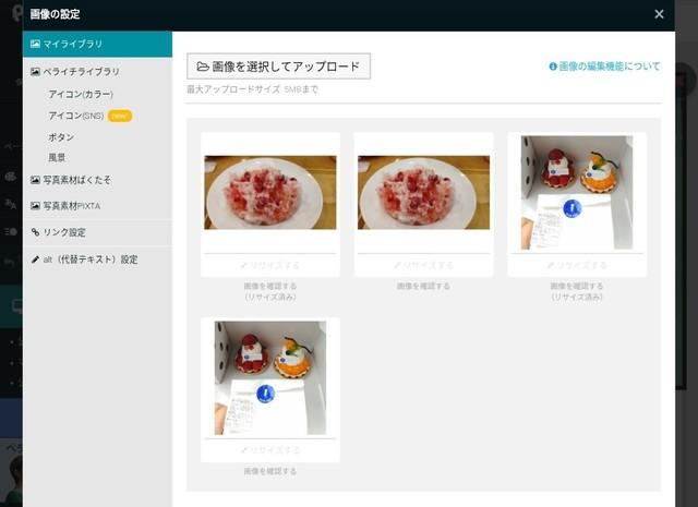 PicsArt_12-15-01.48.52.jpg