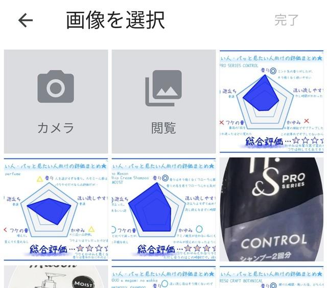 PicsArt_12-15-01.49.26.jpg
