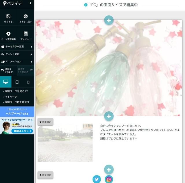 PicsArt_12-15-05.32.16.jpg