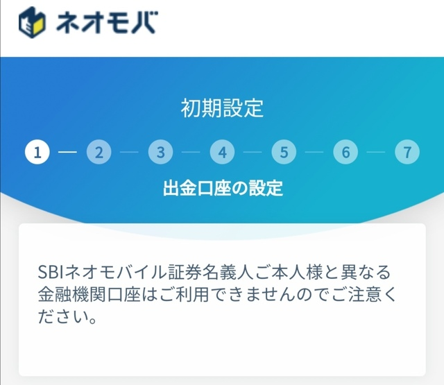 Screenshot_20200206_210752.jpg