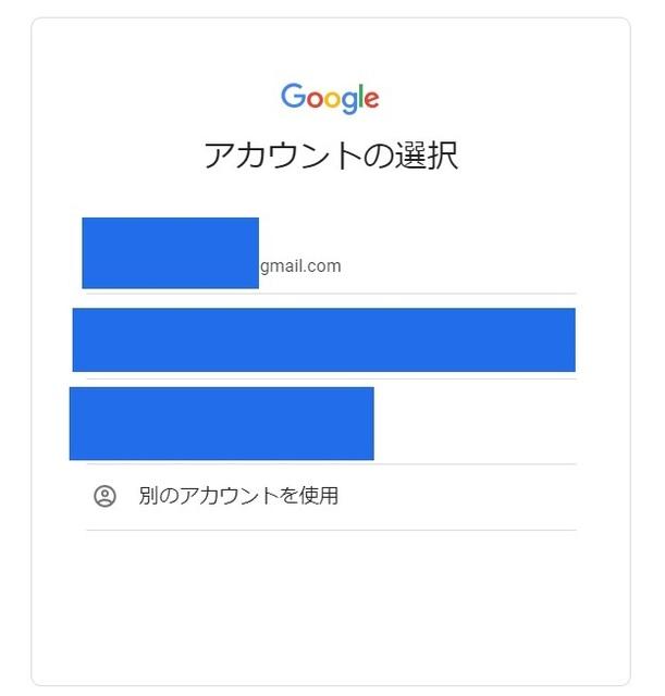bloggerその2.jpg