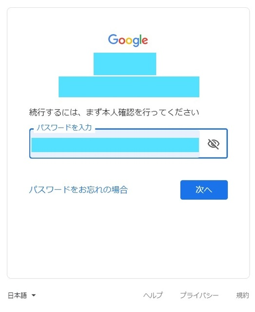 bloggerその3.jpg