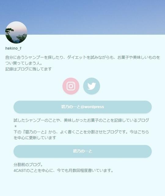 pomume→ペライチその1.jpg