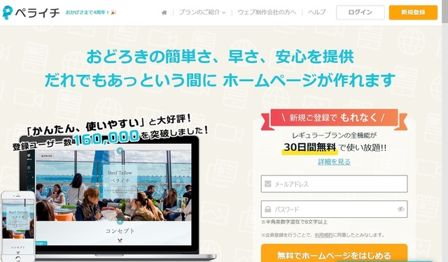 pomume→ペライチその2.jpg