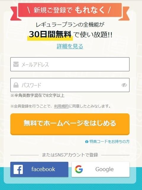 pomume→ペライチその3.jpg