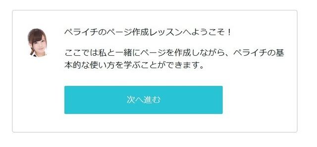 pomume→ペライチその5.jpg