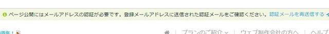 pomume→ペライチその9.jpg